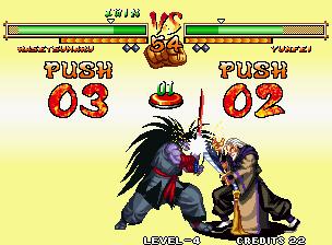 pushpush2