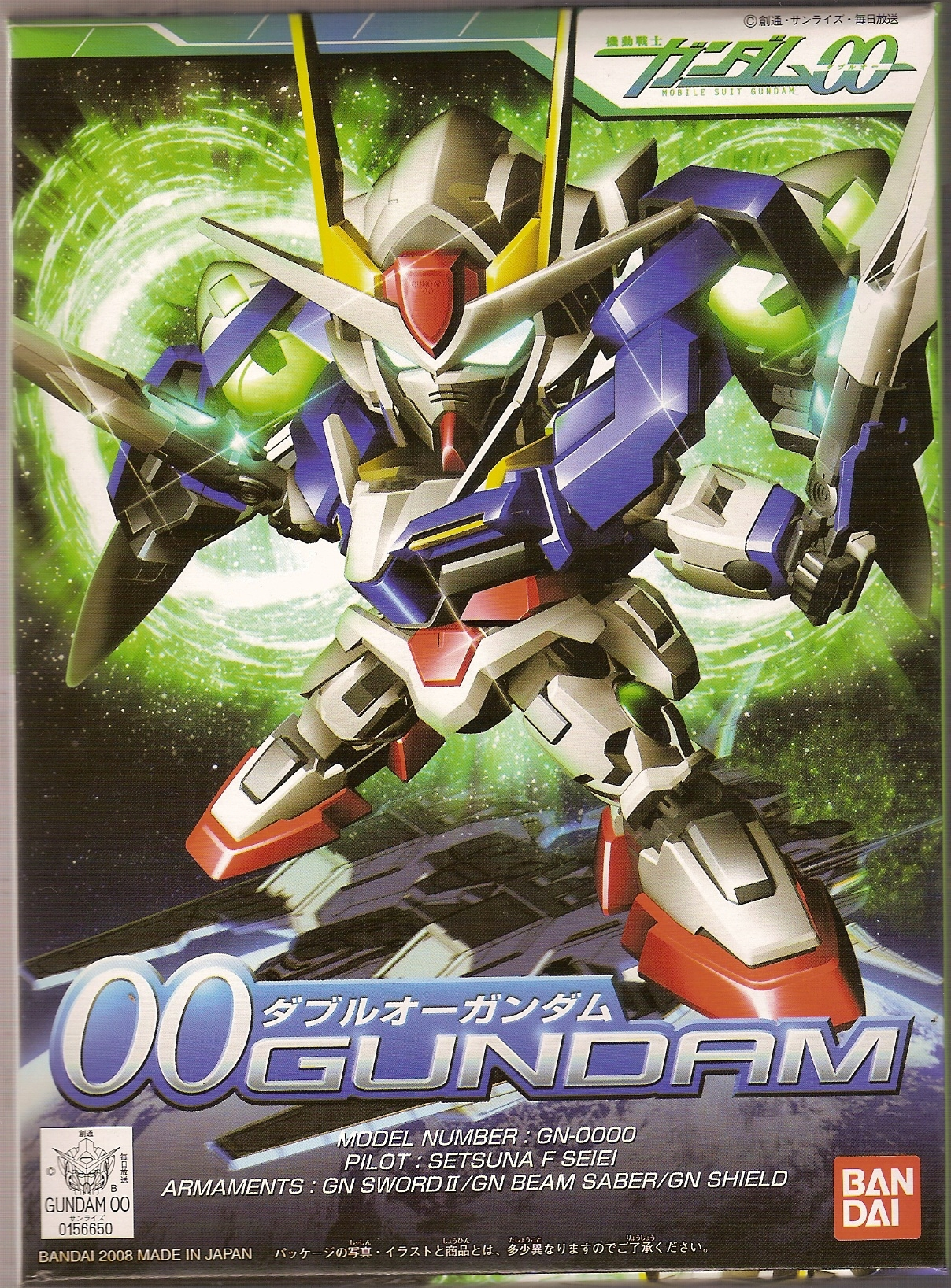 SD 00 Gundam